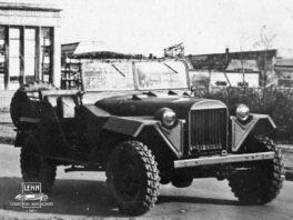 Купить военный автомобиль ГАЗ 67 1943 года выпуска