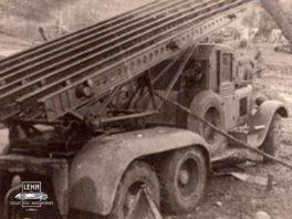 Катюша на базе грузового автомобиля ЗиС-6, СССР